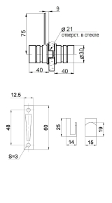 Кноб с защелкой и ответной частью на стену - схема