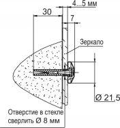 Держатель 5.14 - схема