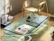 Стол прямоугольный из стекла