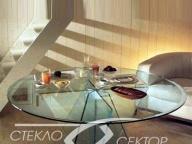 Круглый стол из стекла на УФ склейке